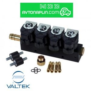 Valtek plinski injektor-avtonaplin.com